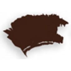 Darkest Brown пигмент Custom Cosmetic