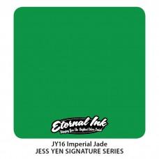 Imperial Jade Eternal Tattoo Ink краска Этернал 60 мл (2 oz)