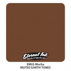 Mocha коричневая краска Этернал Muted Earth Tones