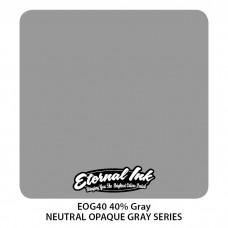 Neutral Gray 40% нейтральный серый Этернал