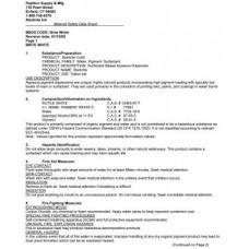 Starbrite - сертификат (отправляется в электронном виде на имейл)