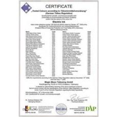 Electric Ink сертификаты в Германии (отправляется в электронном виде на имейл)