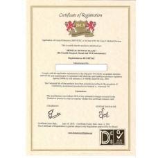 Инструмент для пирсинга - сертификат на мед. инструмент класс 1 (отправляется в электронном виде на имейл)